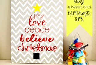 Easy {knock-off} Christmas art from GingerSnapCrafts on { lilluna.com }
