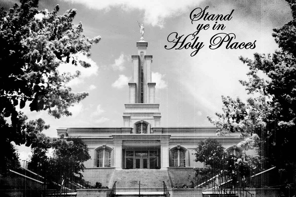 Stand Ye In Holy Places Temple Blocks